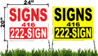 24 x 20 Lawn Sign